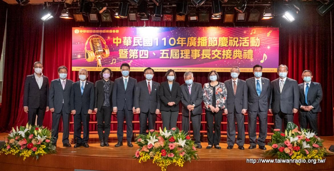 第四、五屆理事長交接典禮-蔡英文總統和與會貴賓合影